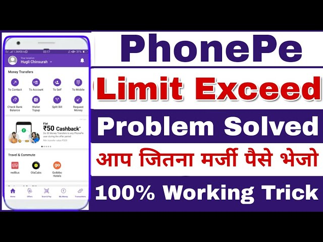 PhonePe Transaction Limit exceed Problem solved Do Unlimited Transaction 100% Working Trick ?