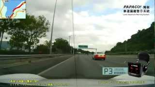 PAPAGO! P3 行車安全記錄器 ﹣ 前方碰撞及車道偏離警示系統