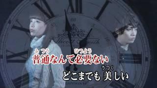 Wii カラオケ U - (カバー) Faith / miwa
