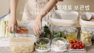 How to store food ingredients fresh without throwing away/ Organize with me/ Food storage tips