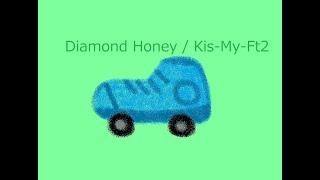 【オルゴール】Diamond Honey / Kis-My-Ft2