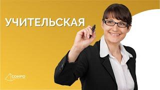 Видеоконсультация  Исследование профессиональных компетенций учителей русского языка, литературы и м