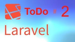 Laravel ToDo #2: Создание контроллера приложения