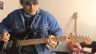 tự học guitar điện với backing track