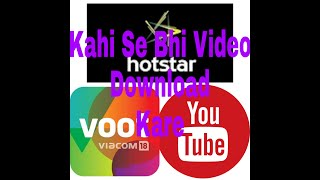 Sony Liv App Se Video Kaise Download Kare