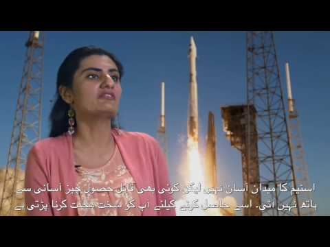 Hibah Rahmani - Pakistani-American Avionics Engineer at NASA