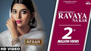 Ravaya Na Kar (Full Song) Nimrat Khaira, Tarsem Jassar, Preet Hundal | AFSAR | Punjabi Sad Song 2018