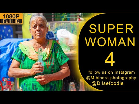 SUPERWOMAN Part 4 - Harshrani Ji