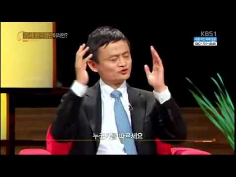 Jack Ma   To successful  how to plans in our life
