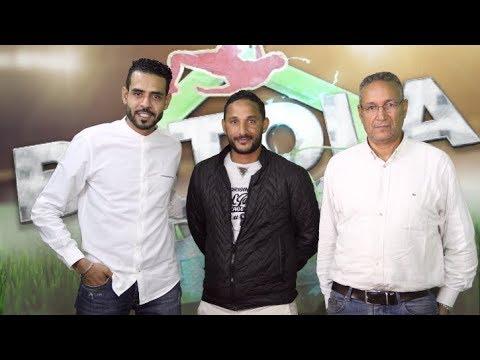 سعيد الخرازي... تأهل الرجاء لربع نهائي كأس العرب#التركيبة البشرية لفريق الرجاء#نتائج الجولة 11