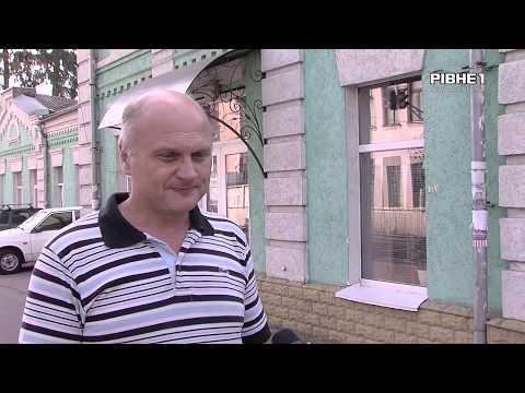 TVRivne1 / Рівне 1: У Рівному викладач музики врятував життя своєму колезі