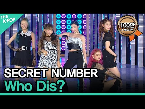 SECRET NUMBER, Who Dis? (시크릿넘버, Who Dis?) [2020 ASIA SONG FESTIVAL]