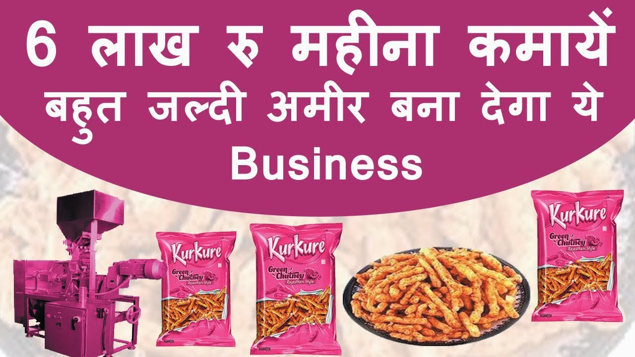 6 लाख महीना Kurkure Making Snacks Making Business Ideas Kurkure Plant  Crispy | French Fries Recipe