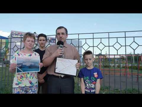 Отрадный, Самарская область - Путину В.В.
