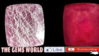 How to know glass filled gemstone? Just easy in 6 steps !!  100% result guaranteed