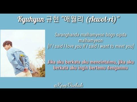 "[Indo/Rom/Eng] Kyuhyun 규현 ""애월리 (Aewol-ri)"""