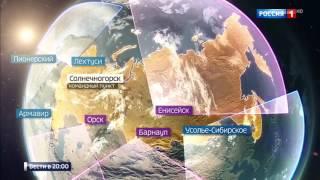 В России введены в строй три новых РЛС