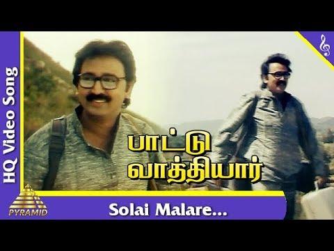 Solai Malare Video Song  Pattu Vathiyar Tamil Movie Songs   Ramesh Aravind  Ranjitha  Pyramid Music