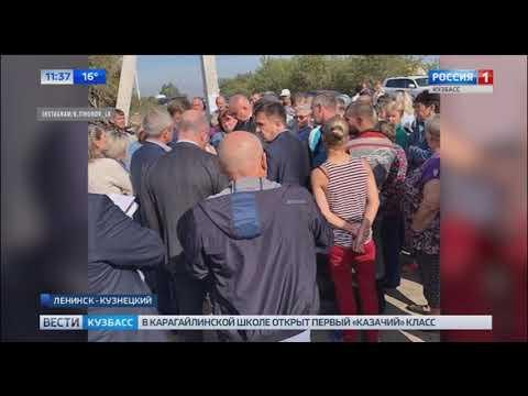 Сергей Цивилев побывал на месте взрыва жилого дома в Ленинске Кузнецком