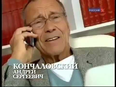 Андрей Кончаловский Искусство -  Лекция для образованных и интеллигентных.