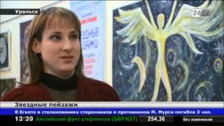 видео Выставка картин Александра Шилова откроется в Музее Победы