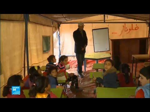 مدارس تحت الخيم في الأردن للاجئين السوريين  - 10:22-2018 / 1 / 15