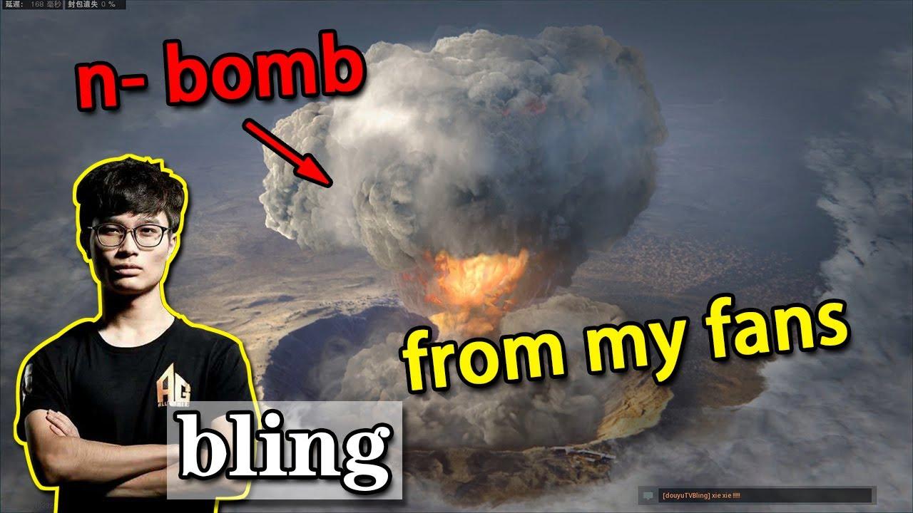 【使命召喚16 Call Of Duty16】感謝粉絲送的核彈!我的粉絲太有愛了!!【新.電競日報社】