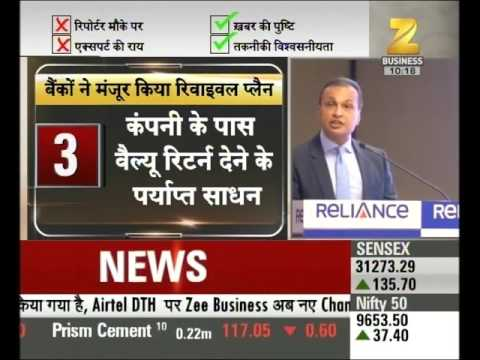 Reliance Communications Gets 7-month Extension To Service Its Debt