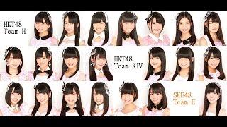 HKT48 2期生の紹介動画です。 2期生初お披露目9月23日(2012)今日、7...