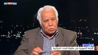 الأزمة السورية على طاولة البحث الجزائرية