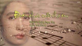 [Karaoke] Đoản khúc cuối cho em - Thùy Dương