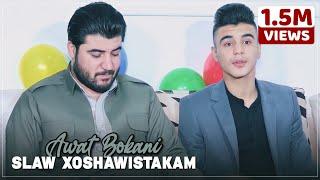 Awat Bokani - Danishtni Ibrahimi Haji Foad - Track 4