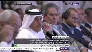 قطر : احتلال إسرائيل للأراضي العربية تسبب في عدم الاستقرار