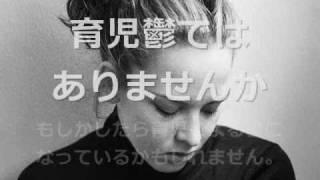 育児鬱ではありませんか http://okguide.okwave.jp/guides/46305 もしか...