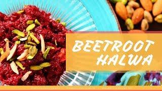 Delicious Beetroot Halwa Video Recipe | Indian Dessert Recipes