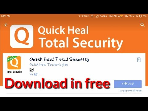 How To Download Quick Heal Total Security Antivirus In Free For Android Latest 2018(Hindi)