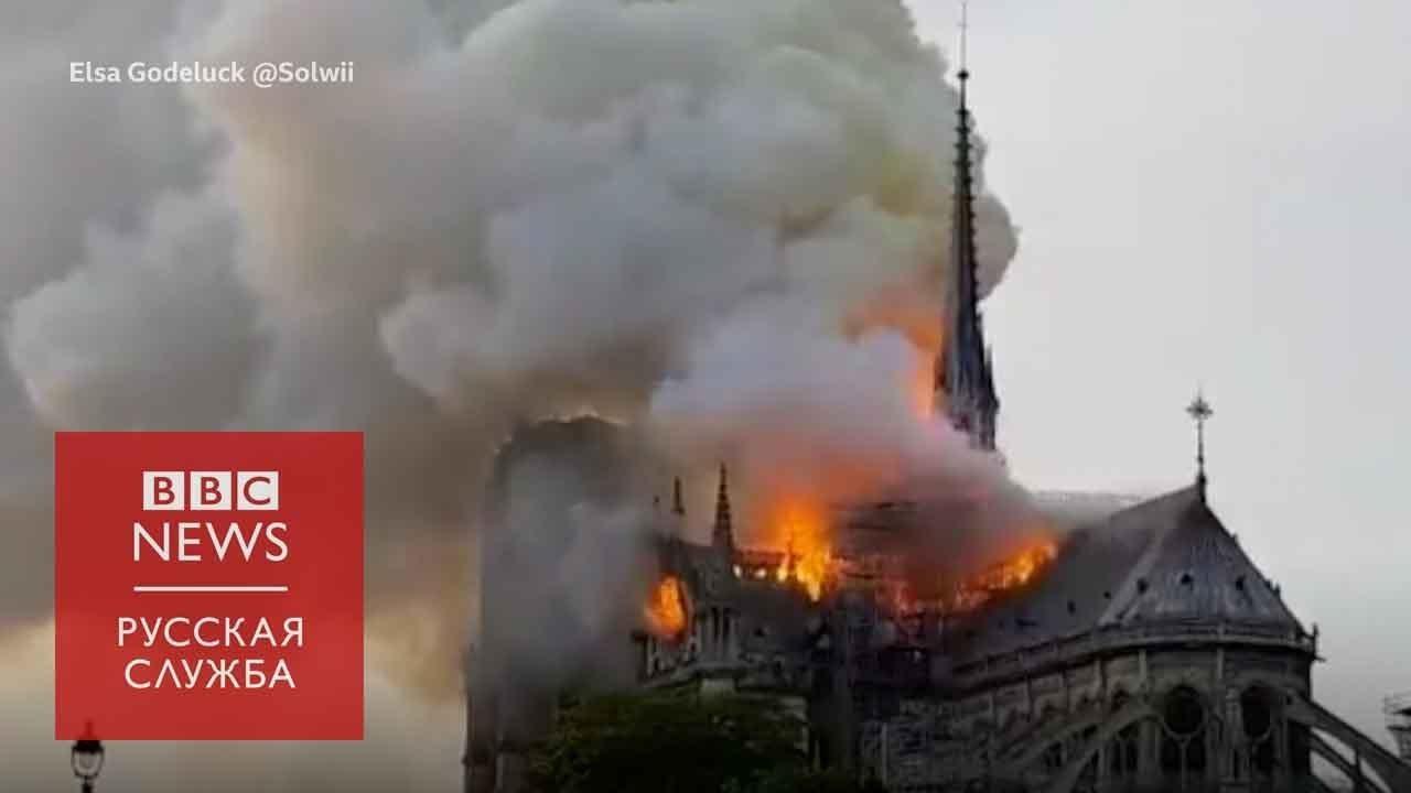 Эрмитаж приспустил флаг из-за пожара в Соборе Парижской Богоматери