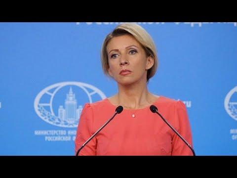 Еженедельный брифинг Марии Захаровой от 27.02.2020. Полное видео