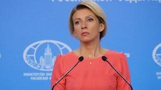 Еженедельный брифинг Марии Захаровой от 27 02 2020 Полное видео
