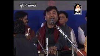 Kirtidan Gadhvi Mogal Aave Valvod Live Programme Gujarati Bhajan Santvani Dayro Hits Of Kirtidan