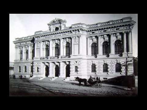 Слайд-щоу Вальс над городом.Фотографии Харьков 19-20 век.