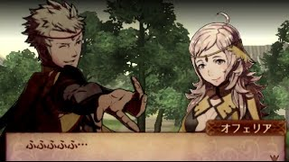 Fire Emblem: Fates / If - Nohr Ophelia