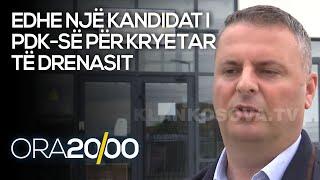 Edhe një kandidat i PDK-së për kryetar të Drenasit - 13.06.2021 - Klan Kosova