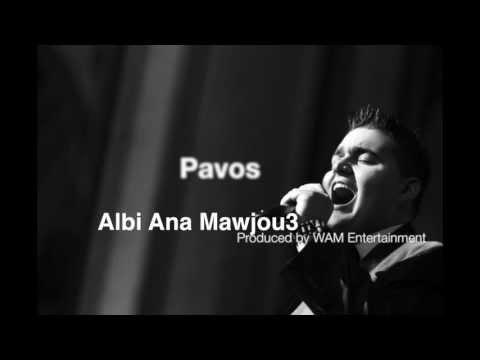 albi ana mawjou3 pavos
