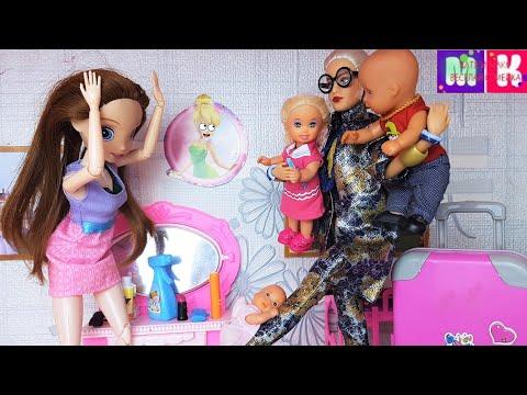 КАТЯ И МАКС ВЕСЕЛАЯ СЕМЕЙКА! БАБУШКА ПРИЕХАЛА! Мультики с куклами Барби для детей