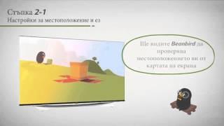 LG webOS – Початкові налаштування телевізора