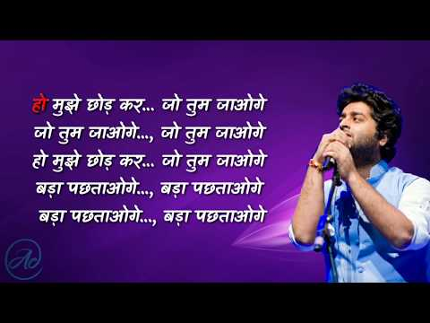 Pachtaoge Karaoke Hindi Lyrics