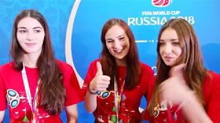 ВФМС 2017 в Сочи