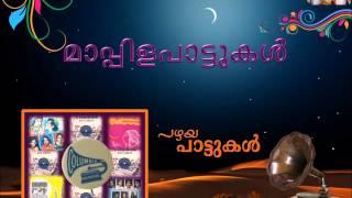 Vaarthum Muthani | Old Mappila Songs | K P Khalid