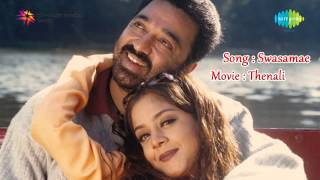 Thenali | Swasame Swasame song